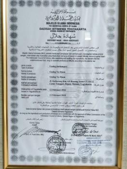 Halal MUI Gudeg Yu Djum 3