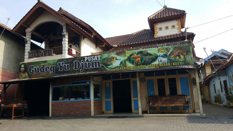 Outlet Gudeg Yu Djum Pusat Jakal
