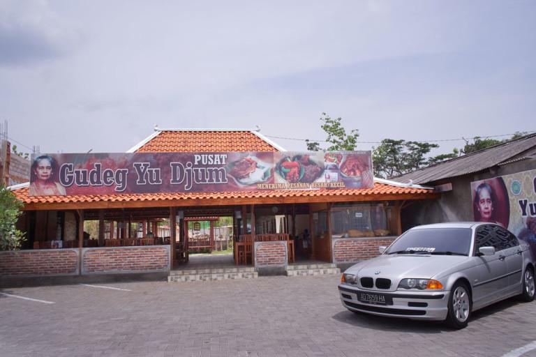 Outlet Gudeg Yu Djum Pusat Wonosari